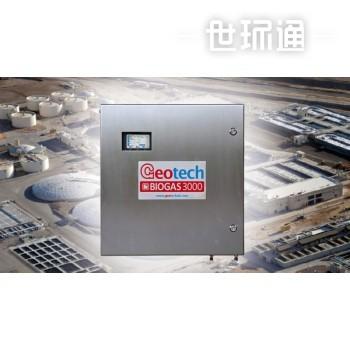 在线式沼气分析仪 - BIOGAS 3000