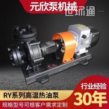 350度高温导热油泵 木工机械用高温油泵