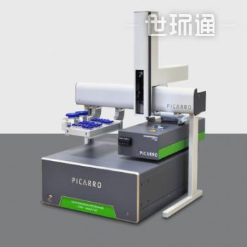 Picarro L2130-i高精度水同位素分析仪δ18O 和 δD