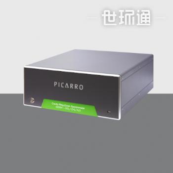 Picarro G2301 二氧化碳 + 甲烷 + 水 高精度气体浓度分析仪