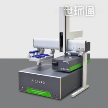 Picarro L2140-i 高精度水同位素分析仪 δ18O+δ17O+δD+17O-盈余