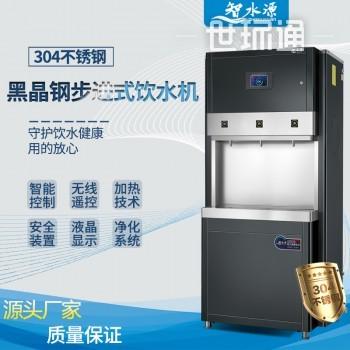 三龙头30L开水器步进式可水壶接水智能直饮机2开1净立式饮水机