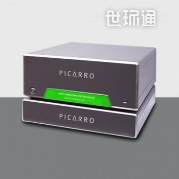 Picarro G5131-i 氧化亚氮+δ15N+δ18O 高精度气体浓度和同位素分析仪