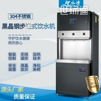 60L开水器步进式可水壶接水智能直饮机2开1净立式商用饮水机