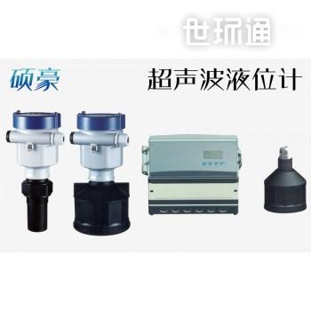 智能超声波液位计水位计料位计传感器 一体分体防爆防腐物料检测器