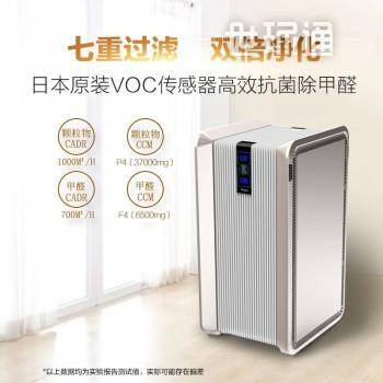 EPI1000/WA-D00AFK空气净化器