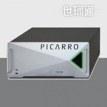 Picarro PI2114 过氧化氢气体浓度分析仪