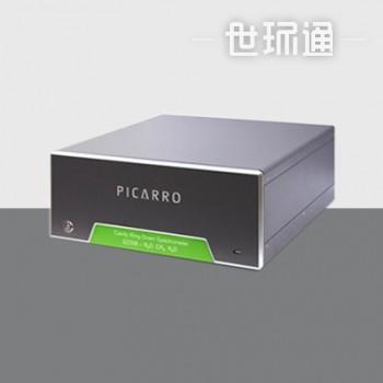 Picarro G2308 氨气+甲烷+水 高精度气体浓度分析仪