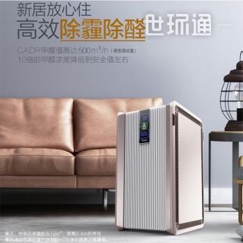EPI700/WA-7801FK空气净化器