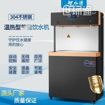 27L公用饮水机可配置紫外线出水嘴校园开水器净水器内置二级过滤