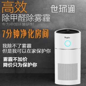 EPI401/WA-3901SFK空气净化器