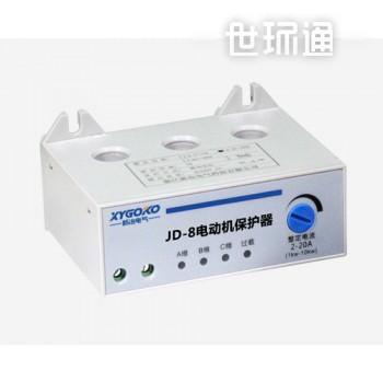 JD-8电动机保护器
