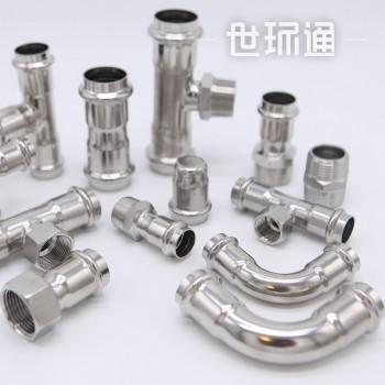 薄壁不锈钢管材管件,薄壁不锈钢弯头,三通,直通等管件