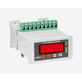 CDN1B智能电动机监控器