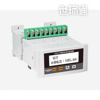CDN1C智能电动机监控器