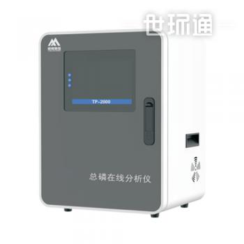 TP-AR3180总磷在线分析仪