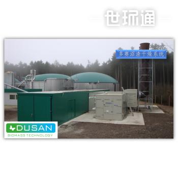 多赛沼渣干燥处理系统
