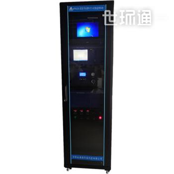 AR4500固定污染源VOCs在线监测系统