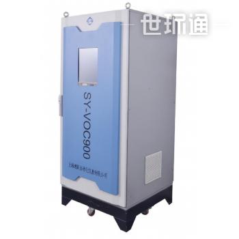 固定污染源voc在线监测系统(SY-VOC900)