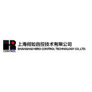 上海何如自控技术有限公司