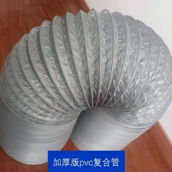 加厚PVC复合管