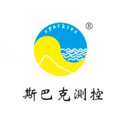 上海斯巴克测控设备有限公司