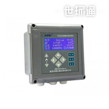 5000G多参数在线水质分析仪