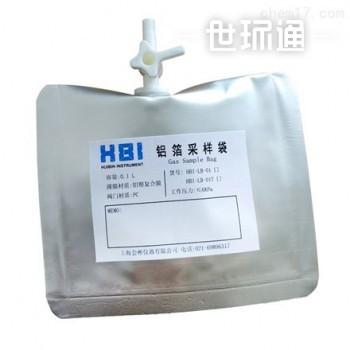 铝箔气体采样袋气袋天然气采集袋避光取样袋