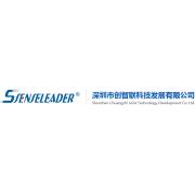 深圳市创智联科技发展有限公司