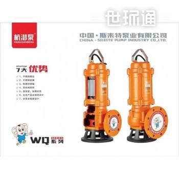 潜水泵、污泵、切割泵