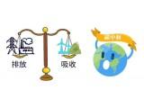 清华课题组发文揭示碳中和背景下我国中长期空气质量改善路径