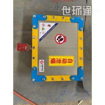 爆破片、无火焰泄压装置、翻板式单向隔爆阀、锁气卸灰阀