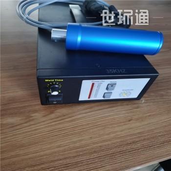 手持式经济型超声波电焊机
