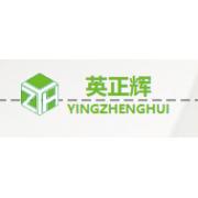 上海英正辉环保设备有限公司