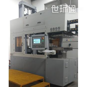 TBG15三工位自动成型机