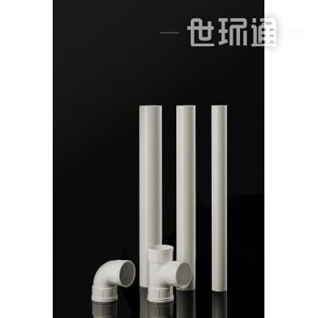PVC产品系列