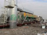 上海:制药工业大气污染物排放标准(DB31/310005-2021)