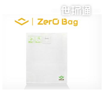 ZerO Bag