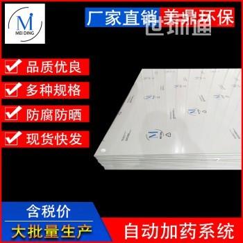 PP新料板材灰色塑料PVC板材白色PP硬塑料胶板阻燃聚氯乙烯加厚