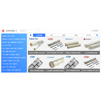 管阀件;仪器仪表;泵;风机;药剂;膜;一体化设备;填料;