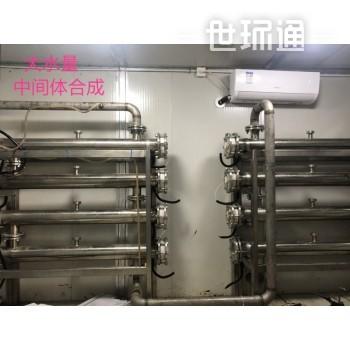 紫外高级氧化设备