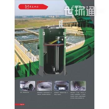 智能一体化预制泵站控制系统