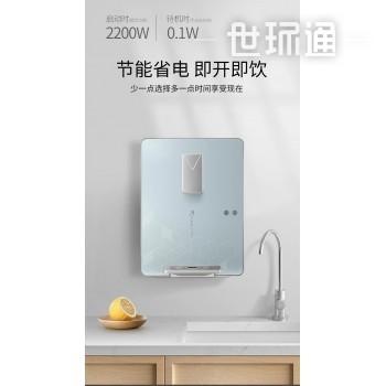 智能挂壁速热管线机S6