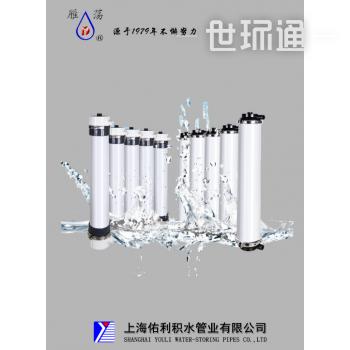 超滤膜膜组件