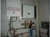 净水器:安装壁挂式管线机时 小心踩雷这几点!