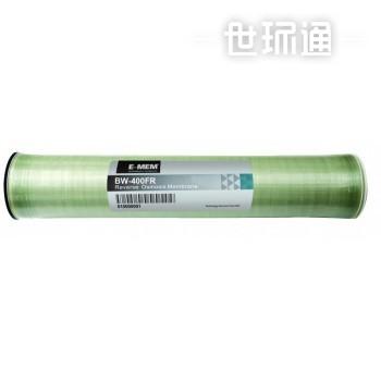 反渗透膜元件(BW-400FR)