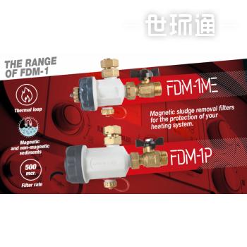热水器和地暖(加热)系统保护设备