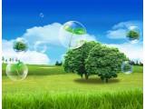 """青岛""""智慧环保""""实现高效发现和处置环境问题"""