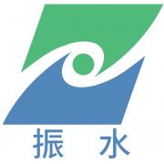 广州市振达环保产业股份有限公司