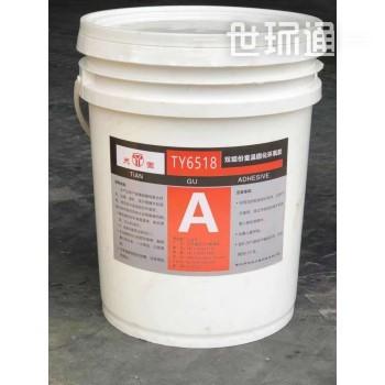 水处理膜粘合剂产品